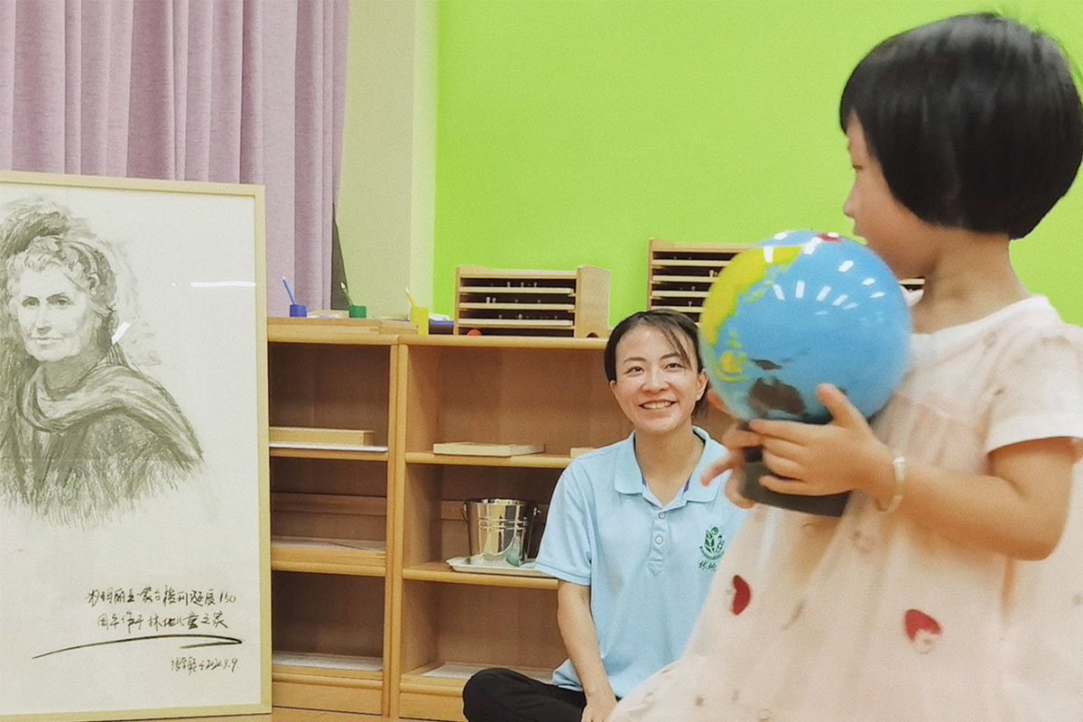 Chinese Student with Montessori Portrait